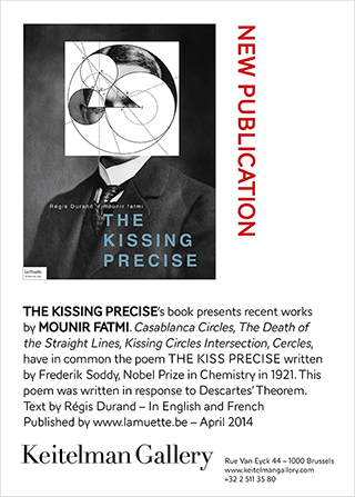 The Kissing Precise